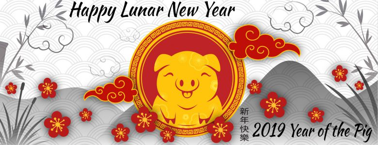 ActioNet Wishes you a Happy Lunar New Year