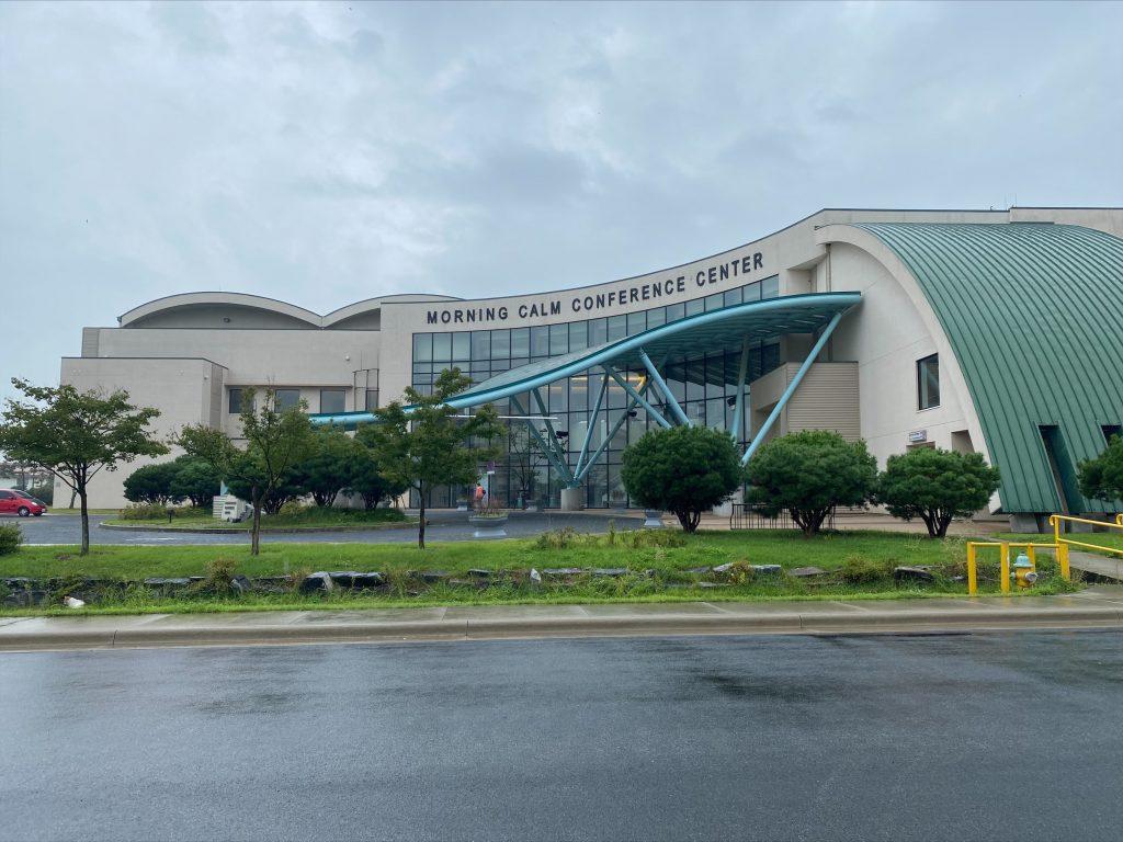 Job Fair Center
